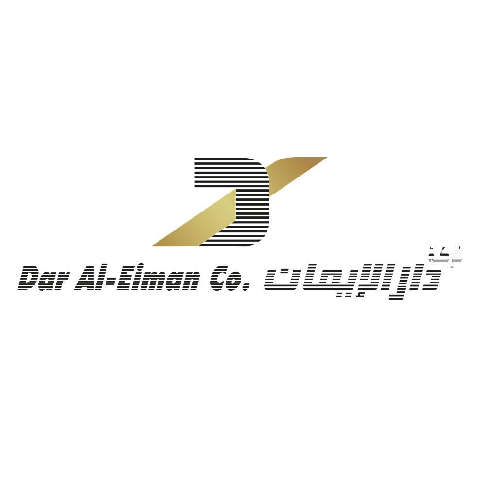 "alt=""Dar Al-Eiman"""